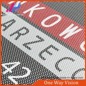 A visão de uma via preta filme para decoração de vidros