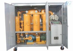 二重段階の真空の変圧器オイルPruifier (ZLA-200)