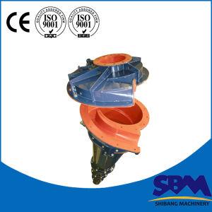 Sbmの低価格鉱山のハイドロサイクロン