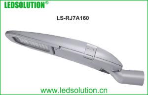 Control inteligente de alta potencia exterior Calle luz LED, LED de alta calidad de la luz exterior
