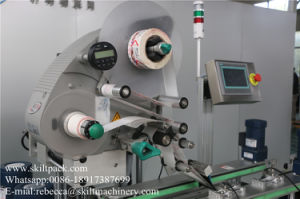 ボックスおよびびんのための自動ステッカーの上の最下の分類機械