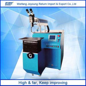 Hand - de gehouden Machine van het Lassen van de Laser