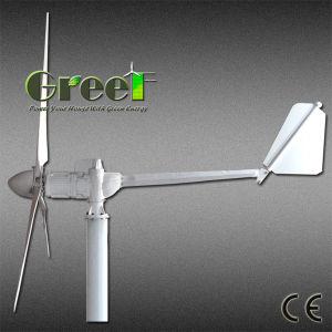 5000W petit système de générateur de vent avec le contrôleur et le convertisseur