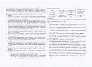HauptOzone und Anion Air Purifier (SY-A747A)
