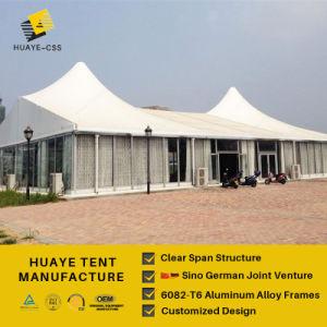 Comerciais de alta qualidade tenda para o escritório de vendas imobiliárias (HY065G)