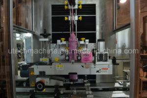 De bonne qualité manchon PVC/OPS rétrécir l'étiquetage de la machine