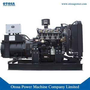 27kVAディーゼル発電機セット/Foton-Isuzu Engineが動力を与えるディーゼルGenset