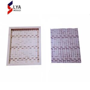 中国3Dの煉瓦効果の外部の装飾的な壁パネル型
