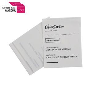 형식 상표 그로그레인에 의하여 인쇄되는 레이블 또는 인쇄 레이블