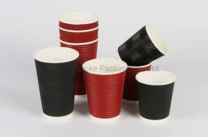 최신 커피 종이컵 격리된 물결 모양 잔물결 종이