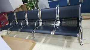 空港椅子(FECG105)