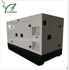 OEM двигатель Perkins генераторная установка на заводе
