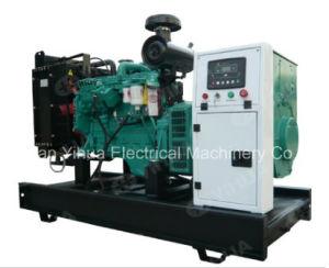 generatore diesel silenzioso di 240kw/300kVA 50Hz alimentato da Cummins Engine-20171017g