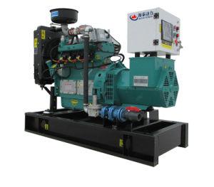 중국 공장에서 판매를 위한 100kw Biogas 발전기 가격