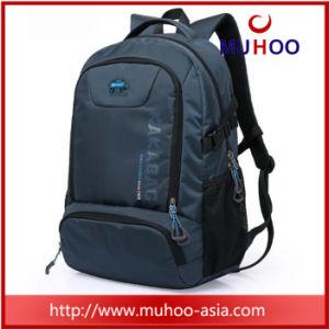 方法人のための多機能の学校旅行ダッフルバッグのラップトップのバックパック