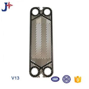 長いパフォーマンス生命SS304/SS316L Vicarb版の熱交換器V13の版の製造業者
