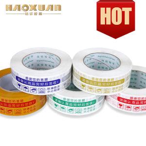 包装のための工場価格BOPPのフィルムの文房具の粘着テープ