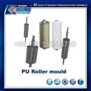 Rouleau de PU moule Mesdames sandales de filtre en coin du caisson de nettoyage pour le PVC/PU Machine d'impression
