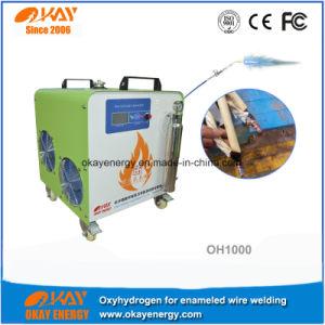 電動機修理銅線の溶接機