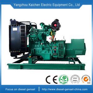 40kw/50kVA faible bruit et l'air comprimé de haute qualité générateur alimenté