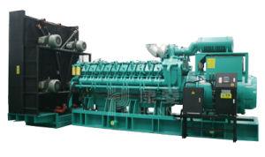 1800kw 2250kVA Nature Gas Light Diesel Two Fuel Generator 60Hz 1200rpm