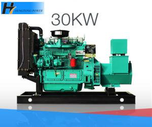 30kw/37.5kVA gerador puro do diesel do cilindro do cobre quatro