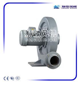 5,5 kw à haute efficacité de l'air turbo Ventilateur centrifuge pour les distributeurs