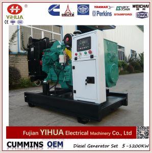 Раскройте генератор с ISO, одобренный Ce выхода электрический 40kw/50kVA Cummins тепловозный