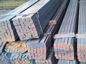 De Vierkante die Staaf van het staal van het Stevige Staal van het Vloeistaal wordt gemaakt