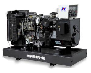 1100kVA Groupe électrogène diesel de type ouvert avec moteur Perkins 4008tag2a