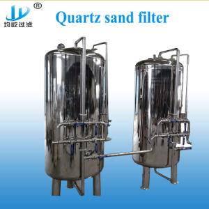 地下水の浄化のための背部洗浄Autamaticの無水ケイ酸の砂フィルター