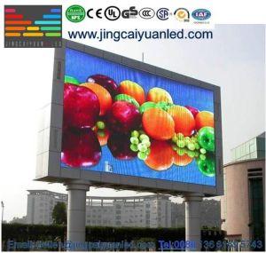 Pleine couleur grand écran LED de plein air
