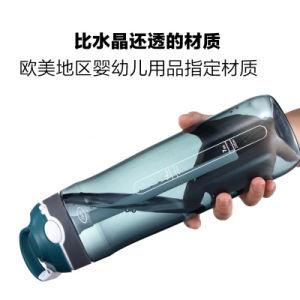 750ml Tritan BPA geben Sport-Wasser-Flasche mit Silikon-Stroh frei