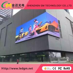 Fixe de haute qualité de l'installation de panneaux pleine couleur numérique P8 Affichage LED de plein air