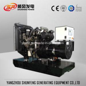20kVA無声パーキンズの電力のディーゼル発電機セット