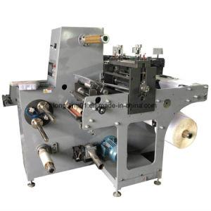 Автоматическая PE короткого замыкания рассечение бумаги машины