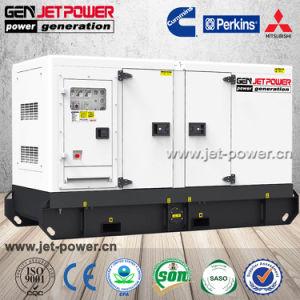 1104A-44tg2エンジン48kw 60kVAのパーキンズのための無声ディーゼル発電機のポータブル