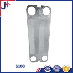 化学工業のための最上質S100チタニウムの版の熱交換器の版
