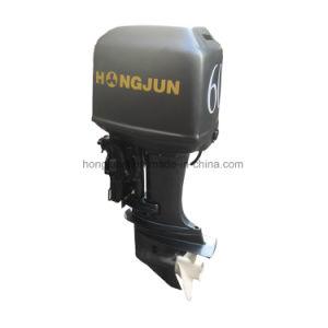 60HP diesel BuitenboordMotor voor Verkoop
