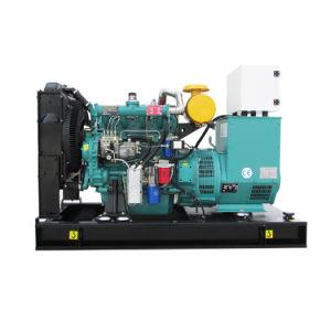 50Hz 60Hz 100kwは販売のためのディーゼル機関の発電機を開く