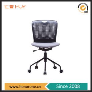 高い背部余暇のオフィスの圧延の椅子