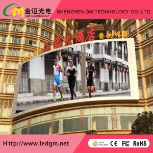 Meilleur Prix Outdoor P10mm Fixe Plein écran LED de couleur pour l'écran de la publicité