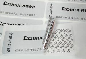 Печать голограмма гарантии безопасности против поддельных недействительными наклеек