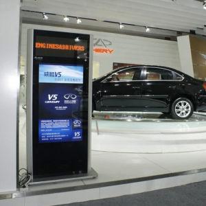 상점가를 위해 디지털 간이 건축물을 광고하는 독립 광고 방송 49 50