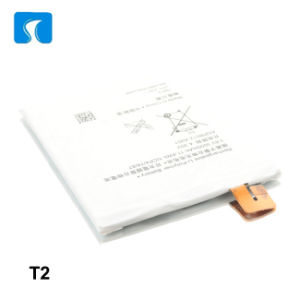 移動式電池のT2 Xm50h 3000mAh