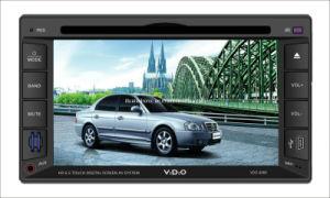 2 DIN 차 DVD 플레이어 (VDO-6060)
