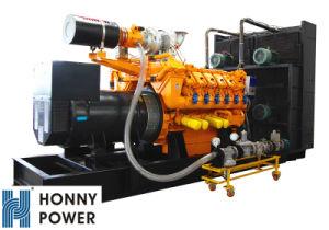 60Hz Middle Speed 1200rpm Gas Generator 800kw