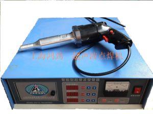 Generatore ultrasonico di Digitahi
