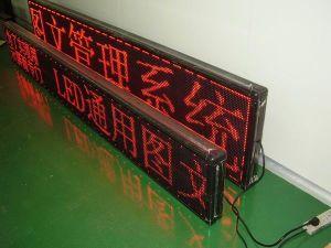 LEDのストリップスクリーン
