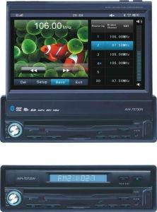 7.0  접촉 스크린, Bluetooth 및 GPS (DTG8712)를 가진 차 DVD 플레이어